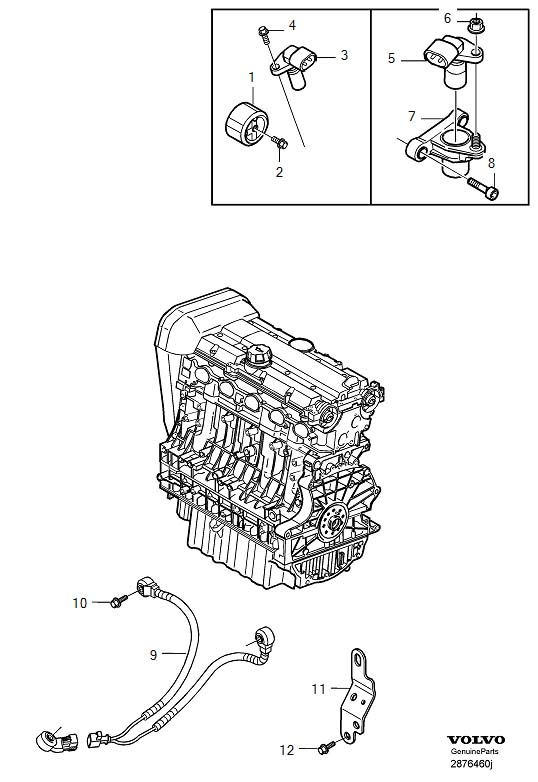 8658598 - rotor  control  system  ignition